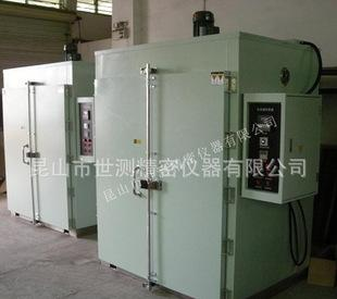 Electric heating constant temperature blast drying oven industrial oven high temperature oven direct selling wholesale