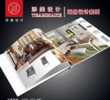 图册印刷 2015第31届广州展览会 家居家具 产品图册 设计制作;