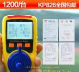 四合一有毒有害气体检测仪可燃氧气硫化氢一氧化碳检测仪隧道工程;