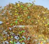 供应镭射金五角星金葱粉彩色粉闪光粉3.0MM可订做各种规格;