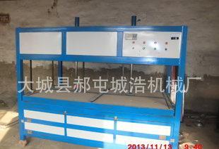 ذكي التحكم في درجة الحرارة الرقمية عرض دبوس البلاستيك الاكريليك آلة، آلة صب ضغط الإعلانات