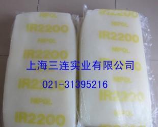医用级异戊橡胶IR-2200 日本总代理;