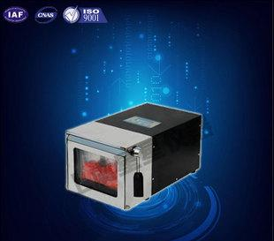 XY-05 sterile homogeneous device product model of low price promotion