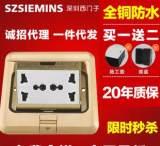 地插座6六孔多功能地插地板地面插座送底盒弹起式全铜防水;