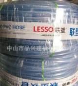 聯塑PVC網紋管 塑料網管 花園、家用PVC軟管 洗車PVC透明軟管;