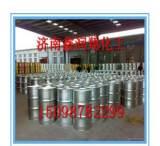 国标溶剂油120# 橡胶溶剂油 量大从优 欢迎选购 质量保证;