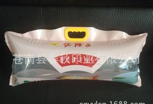 水袋真空包裝活魚袋の真空袋真空袋真空包裝袋