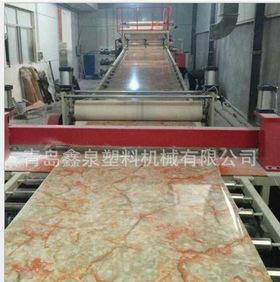 PVC石塑板材生产线,仿大理石板材设备,塑料板材设备;