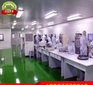 メッキ工場の塗装作業場のクリーン浄化作業場の工事解決方案
