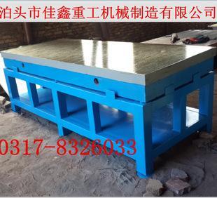 بقعة تركيب المعدات الصناعية الثقيلة من الحديد الزهر منصة مسطحة 1500 * 2000 مجرب الجمعية منضدة البيع المباشر