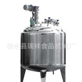 Factory direct selling large biological fermentation tank