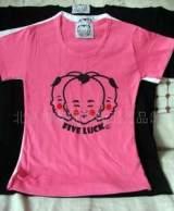 提供北京T恤衫制作移印加工;