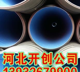 공급 hdpe 쌍벽 파형관 공장에서 생산 주문 고밀도 폴리에틸렌 물결 배수관
