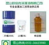 BECK品牌 昆山、佛山机械润滑油 特级锭子油 200L;