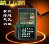 厂家直销 超声波探伤仪 裂纹焊缝检测仪 钢结构板材金属焊接气孔;