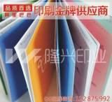 厂家直销 彩色样本产品企业画册印刷样本书产品宣传册 印刷品批发;