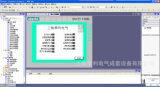 西门子触摸屏编程设计技术服务;