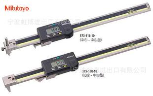 日本三丰原装进口 数显中心距卡尺 电子中心线卡尺一级代理;