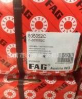 销售英制圆锥滚子轴承803194.26 汽车轴承;