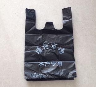 専門生産プラスチック袋水産専用袋は良質で水製品包裝プラスチックパッケージ