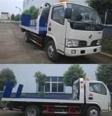 庆阳哪里有销售道路清障车,平板拖车15897652032张经理;