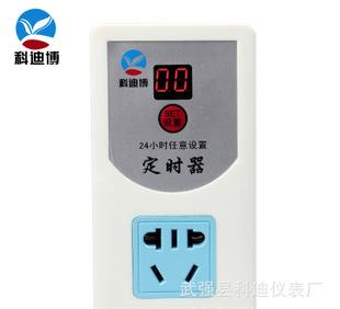 24 hour countdown timer timer socket mobile phone electric car charging timing