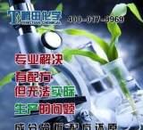 煤油添加劑配方分析、煤油添加劑成分分析、煤油添加劑配方還原;