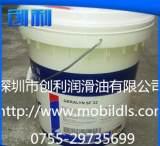 特价销售福斯GERALYN 食品级润滑油SF32#;