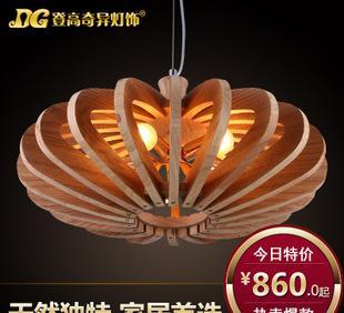 登高照明 设计师实木吊灯餐厅灯卧室灯具书房圆形客厅房间灯饰;