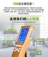 甲醛检测仪 PM2.5测试仪 TVOC空气质量检测仪器;