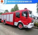 厂家直销 东风天锦泡沫消防车 道路清障抢险救援车;