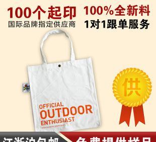 공장 주문 대외무역 환경 백 핸드 빔 주머니 지퍼 공백 캔버스 포켓 사용자 정의 쇼핑 선물 가방