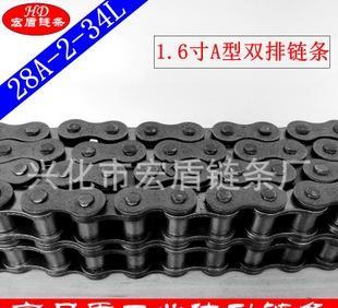 28A-2 спотовых поставок промышленных цепочек завод 1,6 дюйма двойной ряд высококачественных точностью ролик цепи передачи цепи