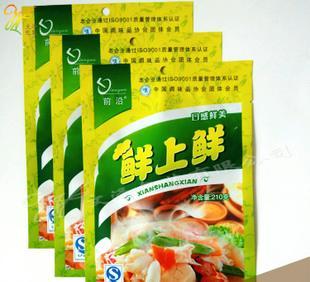 文沢包裝専門カスタム粉末包裝袋食品調味料の袋のプラスチックフィルム袋袋三サイドシール