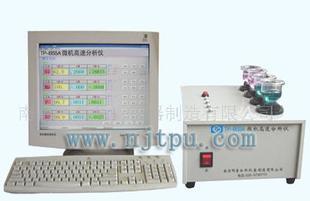 供应化学元素分析仪、化学成分分析仪、化验设备
