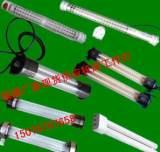 JY37-4荧光灯 机床工作灯 防水防爆荧光工作灯 机床灯具;