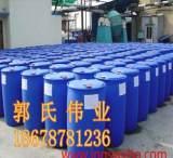 现货批发21.5%甲硫醇钠 无色透明甲硫醇钠 农药中间体;