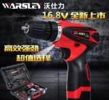 沃仕力12V锂电充电钻手电钻手枪钻电动螺丝刀多功能套装电动工具;