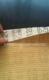 台湾进口网格砂布大卷50米无尘网格砂纸圆盘网格砂墙面打磨网状砂;