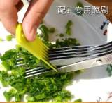 批发 厨房剪刀不锈钢 五层家用碎纸剪 多功能食物剪碎食葱花剪刀;