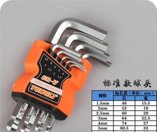 прямых производителей tongli инструментов оборудования электромеханического ключ шестигранника костюм шины трудозатрат гаечный ключ