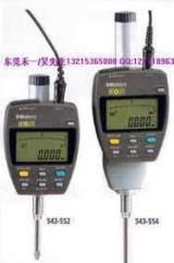 现货供应三丰高精度电子千分表543-557;