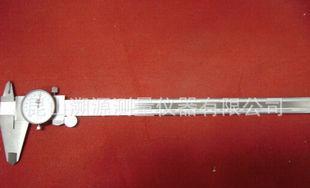 Dayang licensing caliper 0-800mm/0.02mm