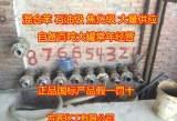 混合苯 石油级混合苯 焦化级混合苯 稀料 油墨稀释剂 全国发货;