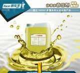 润滑油添加剂 纳米金刚石润滑油添加剂 贴牌 代加工 小样;