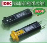 NRF110-5A_8A_10A_15A原装IDEC和泉过流保护器;