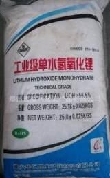 郑州宏播利化工供应工业,电池级氢氧化锂,厂家直销,正品保证;