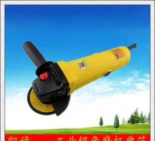 Electric tool manufacturers wholesale Kay flag 9200 open wall cut stone with high power angle grinder