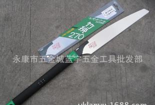 日本冈田锯Z牌 竹锯 H-270 园林锯子 园艺锯子 园林工具锯 果树锯;