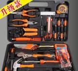 家用手动五金工具套装电工汽车维修工具箱扳手组合多功能组套;